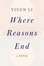 Where Reasons End: A Novel book cover