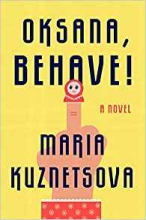 Oksana, Behave! book cover