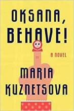 Oksana, Behave! book cover